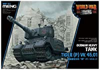 モンモデル ワールドウォートゥーンズシリーズ ドイツ重戦車 ポルシェティーガー VK 45.01 ノンスケール プラモデル MWWT015