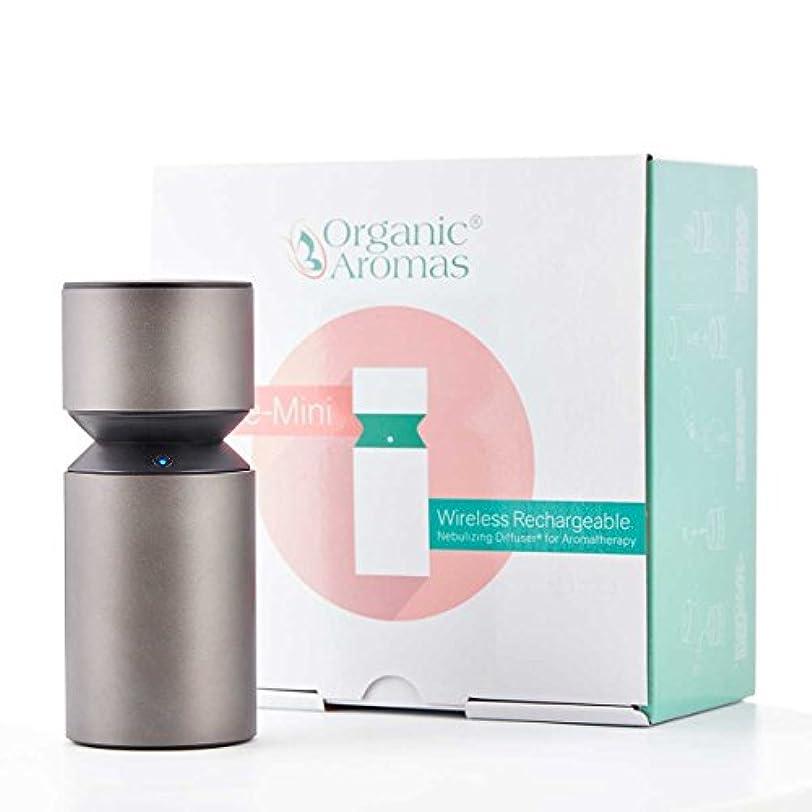 バブル前提日食Organic Aromas アロマテラピー用モバイルミニ 2.0ワイヤレス充電式噴霧ディフューザー 1