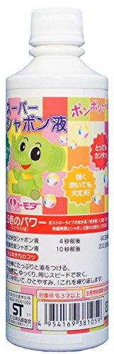 トモダ しゃぼん玉 ボトル シャボン玉液 400ml 小玉専用 日本製