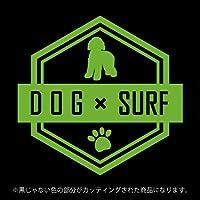 ビション・フリーゼ DOG × SURFステッカー ペット サーフィン カッティングシート シール(12色から選べます) (ライトグリーン)