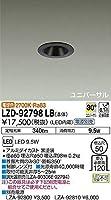 DAIKO LEDユニバーサルダウンライト (LED内蔵) 電源別売 電球色 2700K 埋込穴Φ50 LZD92798LB