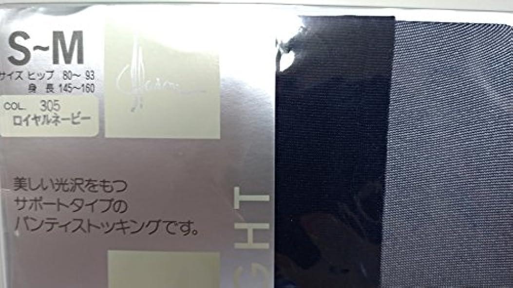 ダニウィンク世界的にキャロン フィティブライト パンティストッキング5足組 SP500 S~M (ロイヤルネービー)