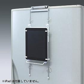 SANWA SUPPLY 引っ掛け式iPadスタンド MR-IPADST6