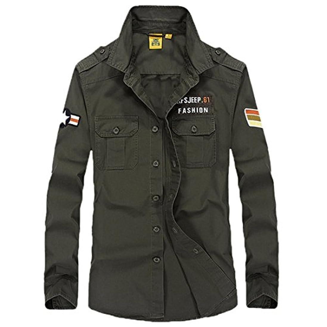 期限切れフォーカス在庫William ミリタリーシャツ メンズ 長袖 カジュアルシャツ 全3色 (M, Army Green)