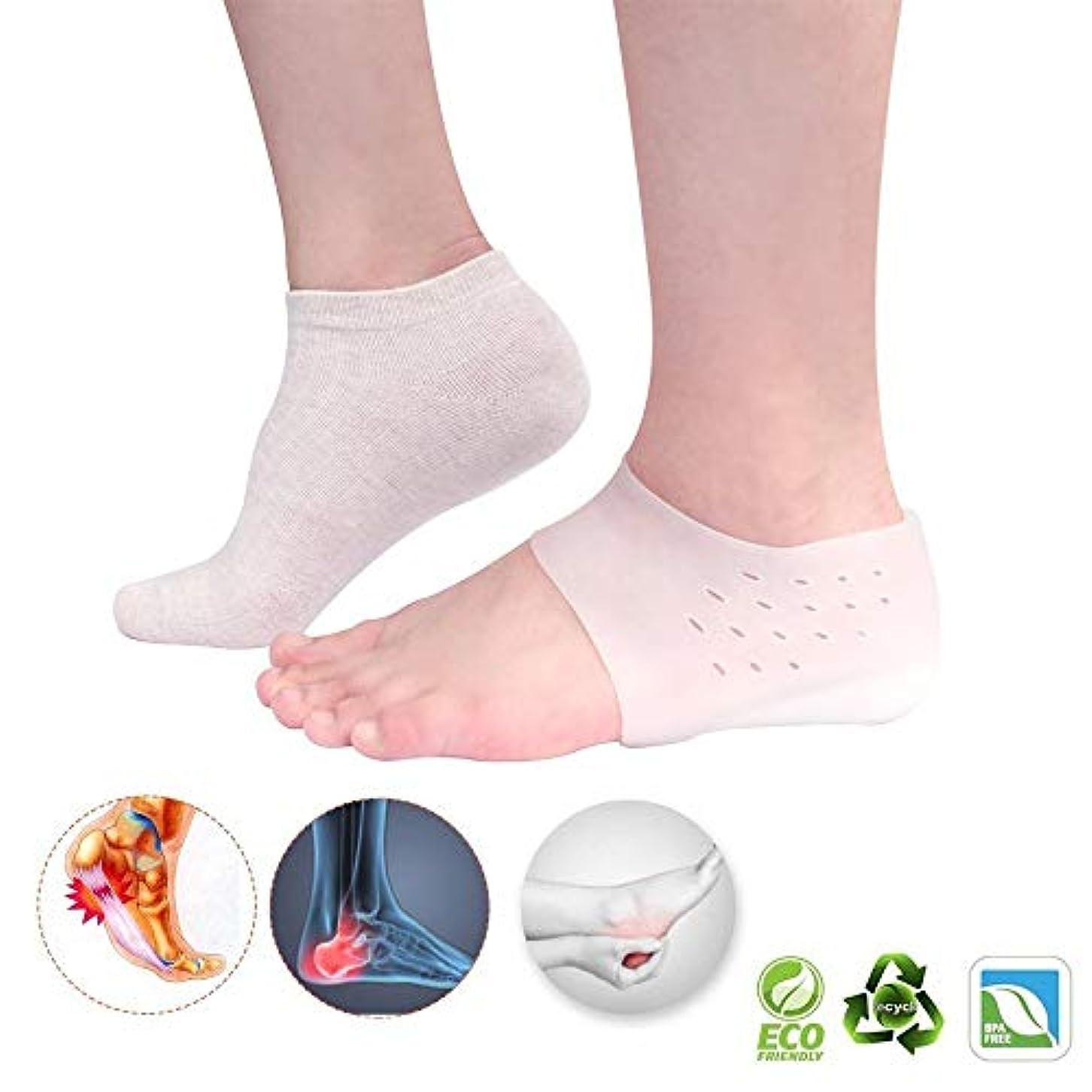 プランターデザート傾向があります高さ増加ジェルスリーブ-足底筋膜炎、足のクッションの男性の女性のためのゲルヒールの高さ見えないエレベーター、パッド、シリコーン見えないヒールプロテクターMen-3 cm