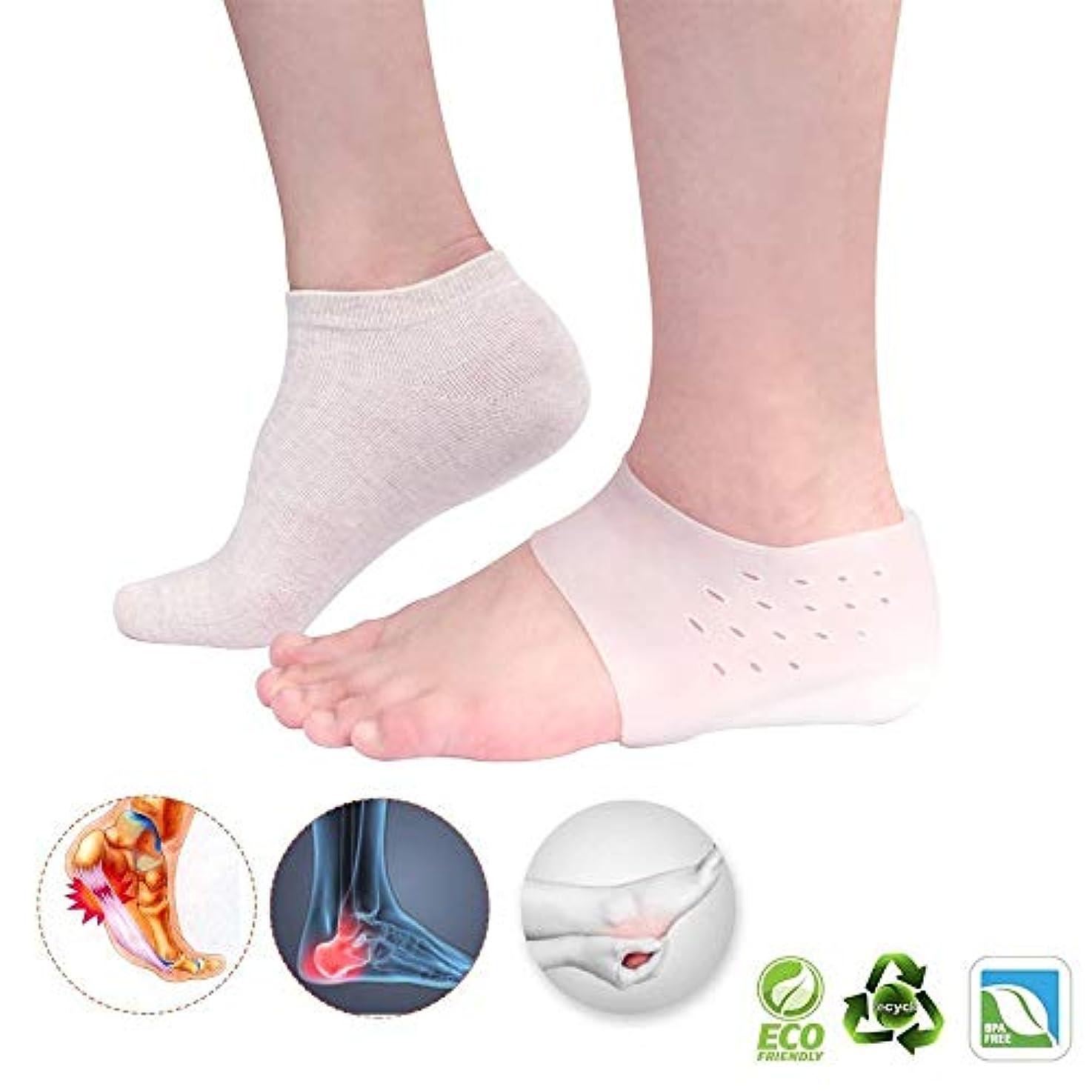 機会まとめる休憩高さ増加ジェルスリーブ-足底筋膜炎、足のクッションの男性の女性のためのゲルヒールの高さ見えないエレベーター、パッド、シリコーン見えないヒールプロテクターMen-3 cm