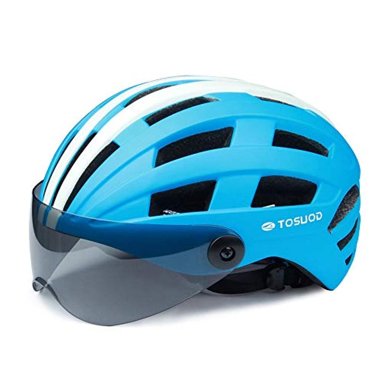 飾る標準ヘビ自転車 ヘルメット で磁気ゴーグルバ 超軽量 高剛性 サイクリング サイクリング/山地/道路に最適のヘルメット 通気 サイズ調整可能 男女兼用 55-62CM