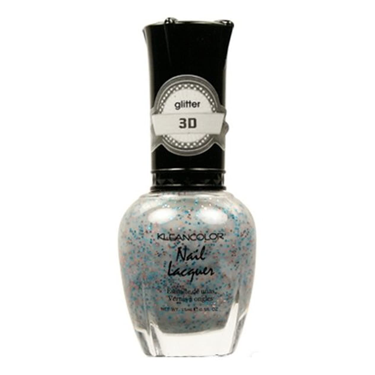 (3 Pack) KLEANCOLOR 3D Nail Lacquer - Mine & Only (並行輸入品)