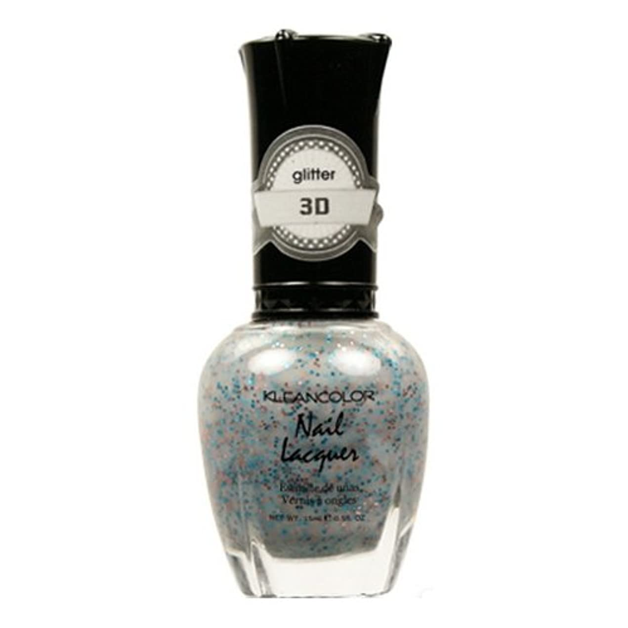 ほこりっぽい旅行(6 Pack) KLEANCOLOR 3D Nail Lacquer - Mine & Only (並行輸入品)