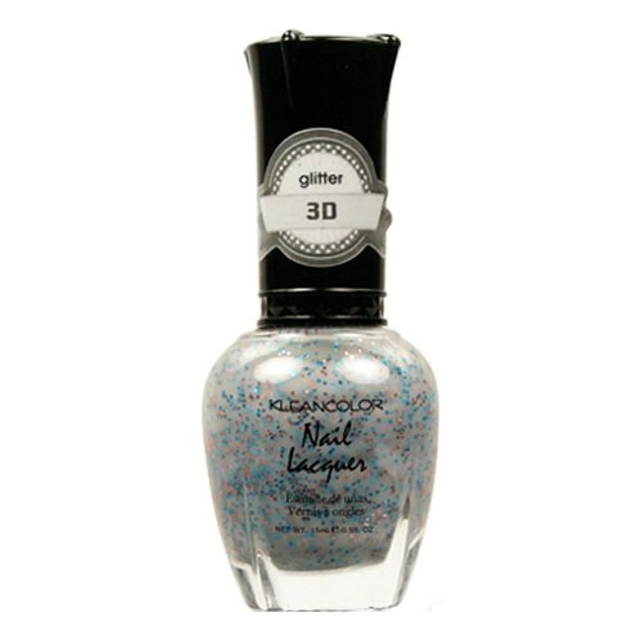 偽善公爵歌KLEANCOLOR 3D Nail Lacquer - Mine & Only (並行輸入品)