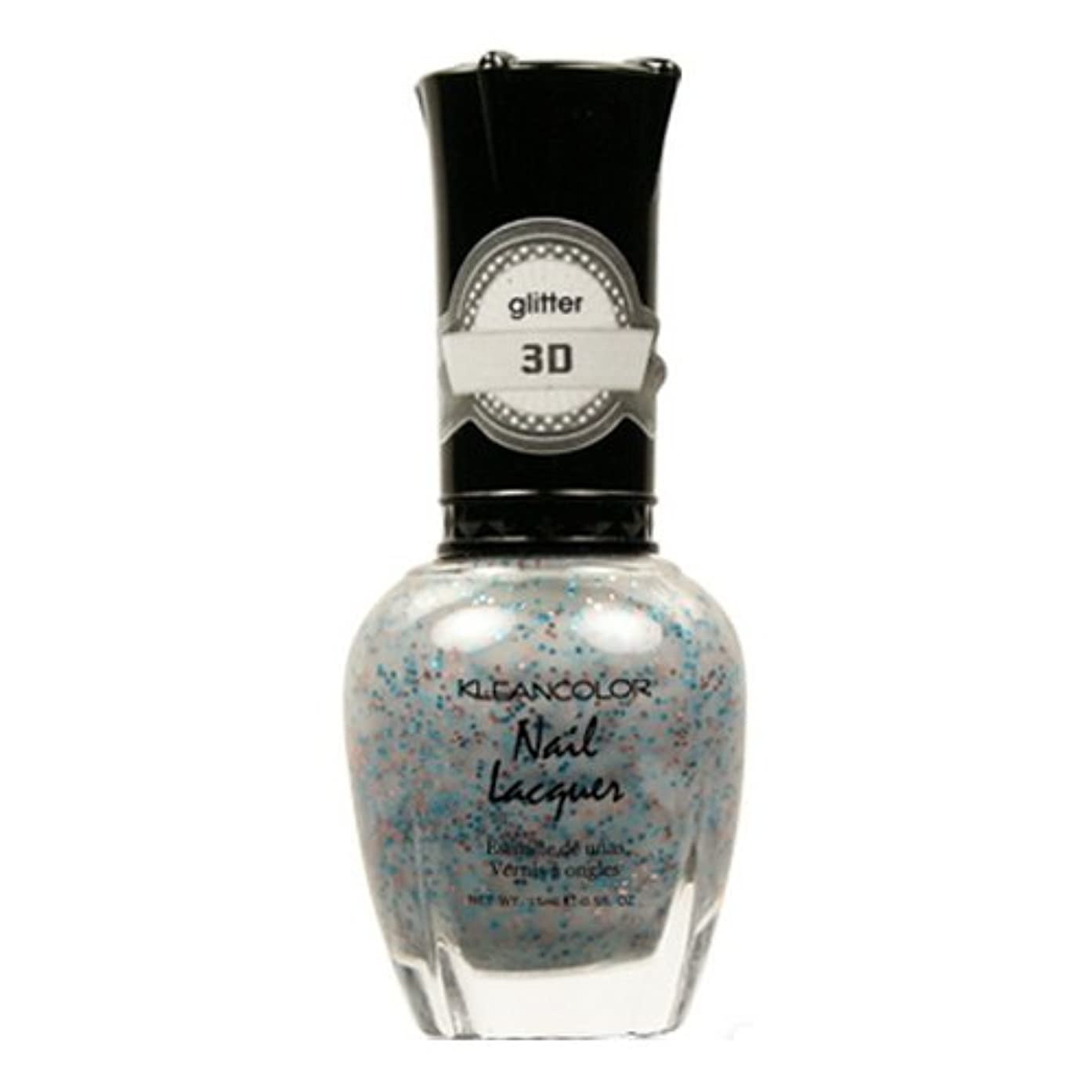 (6 Pack) KLEANCOLOR 3D Nail Lacquer - Mine & Only (並行輸入品)