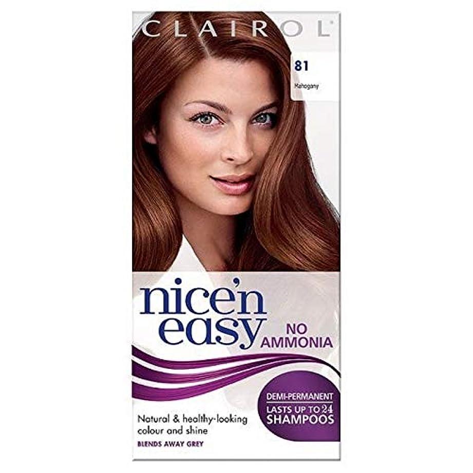 人工的な同一の厄介な[Nice'n Easy] Nice'N簡単に何のアンモニアの染毛剤マホガニーません81 - Nice'n Easy No Ammonia Hair Dye Mahogany 81 [並行輸入品]
