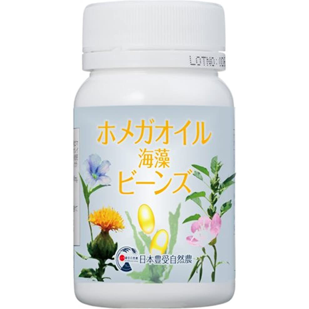 楽な保護する厚くする日本豊受自然農 ホメガオイル海藻ビーンズ 約90粒