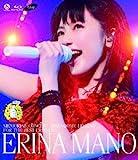 真野恵里菜 メモリアルコンサート 2013「OTOME LEGEND ~ For the Best Friends~」 [Blu-ray]