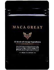MACA GREAT マカグレート 60粒 男性用サプリメント マカ アルギニン シトルリン 亜鉛 全15種配合