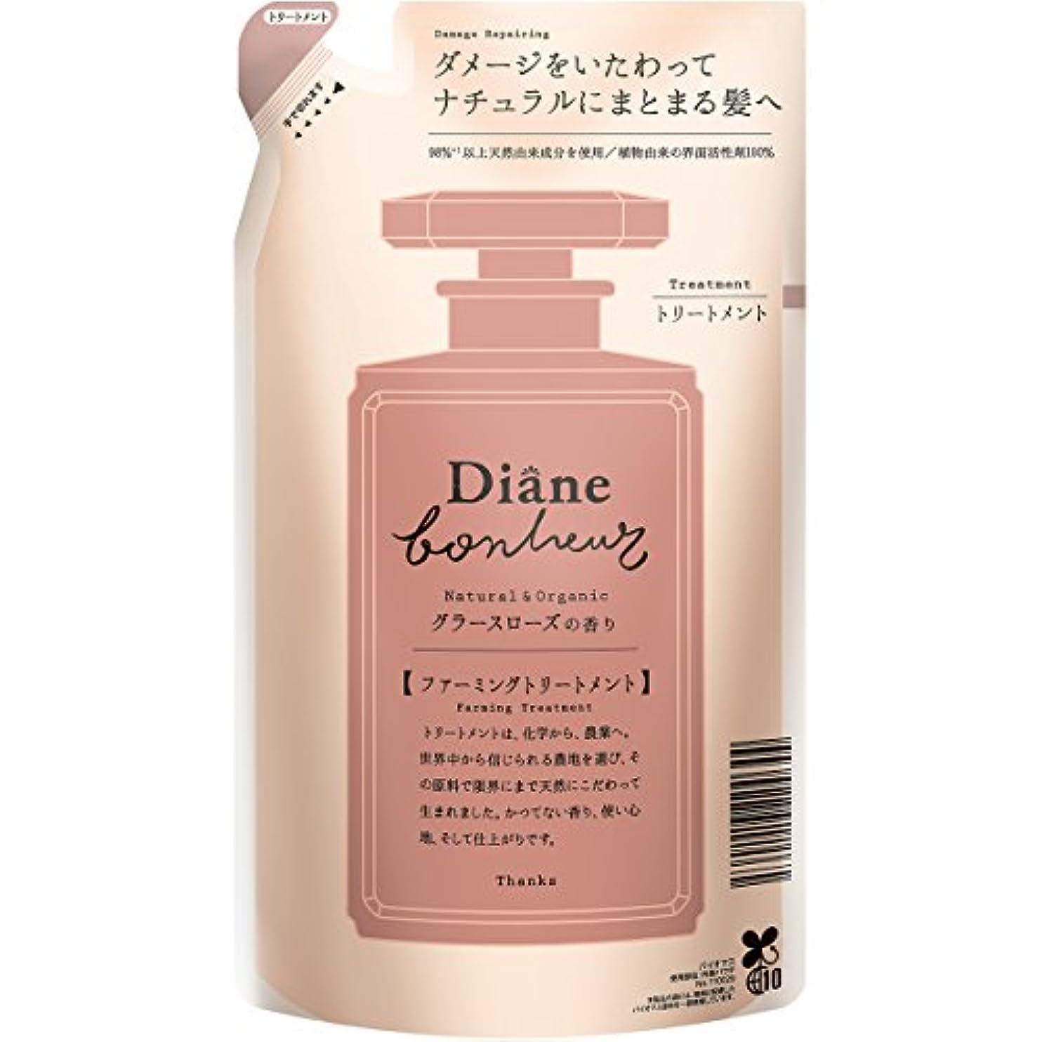 優先権自分のためにパッケージダイアン ボヌール グラースローズの香り ダメージリペア トリートメント 詰め替え 400ml