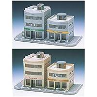 TOMIX Nゲージ ラウンドビルセット ベージュ 4049 鉄道模型用品