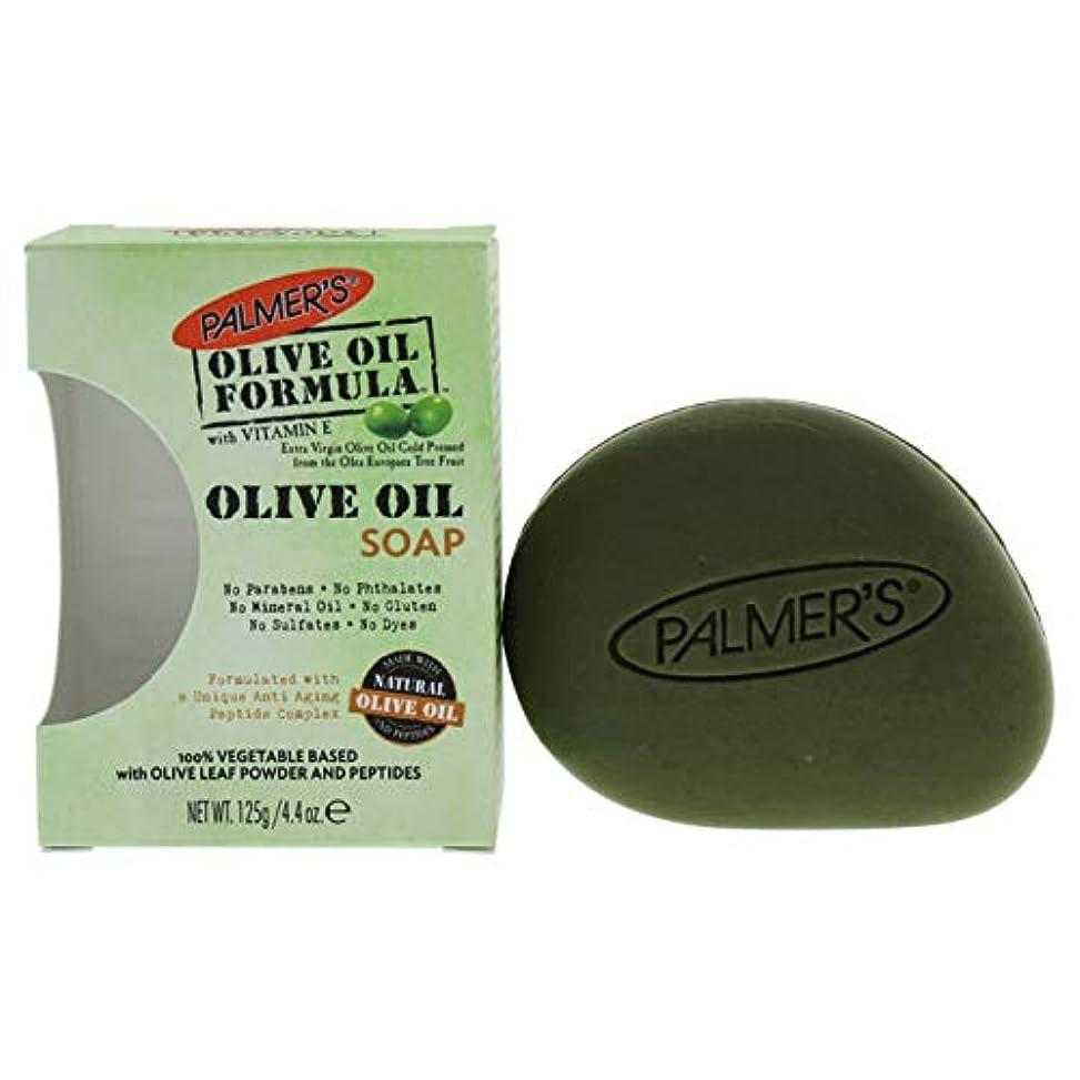 起こる成長する手荷物Palmer's Olive Butter Formula Bar Soap 100g