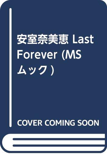 安室奈美恵 Last Forever (MSムック)