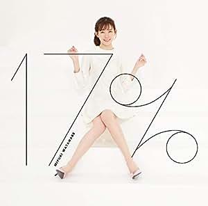 【Amazon.co.jp限定】17%(初回限定盤)<CD+DVD>(A4クリアファイル付)