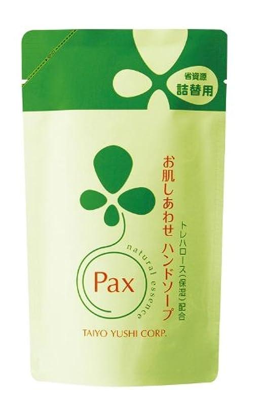 硫黄満足できる高いパックス お肌しあわせハンドソープ 詰替用 300ML