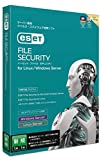 ESET File Security for Linux / Windows Server 新規