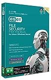 ESET File Security for Linux / Windows Server 新規