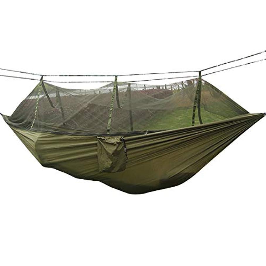 ストロープランターを通してKerwinner キャンプのハンモック蚊アカウントキャンプハンモックナイロンメッシュハンモックスイングハンモックスカイブラジルダブルハンモック (Color : 2)