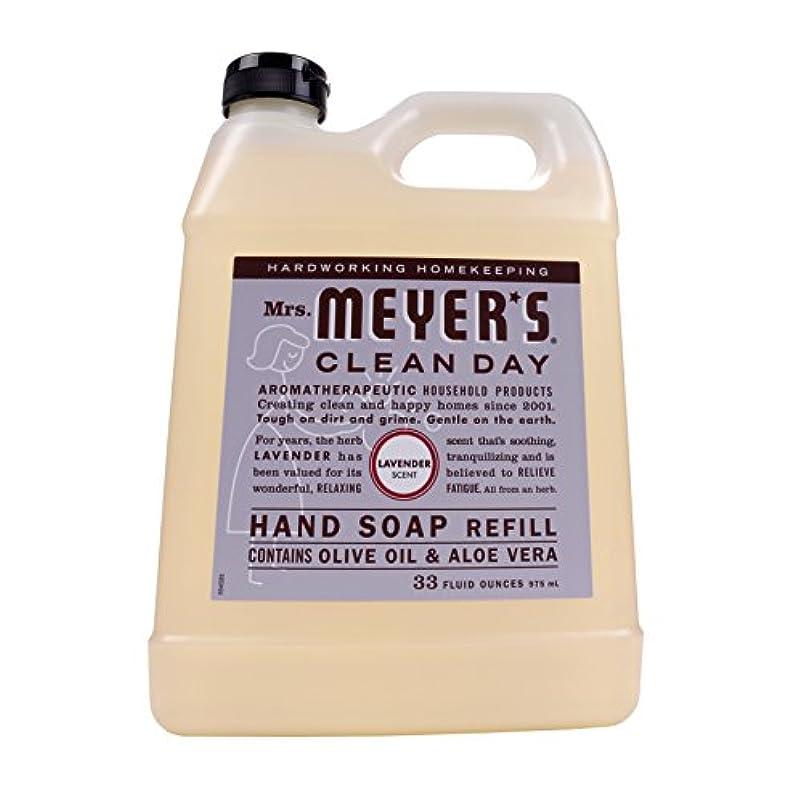 盲信怒るファッションMrs. Meyers Clean Day, Liquid Hand Soap Refill, Lavender Scent, 33 fl oz (975 ml)