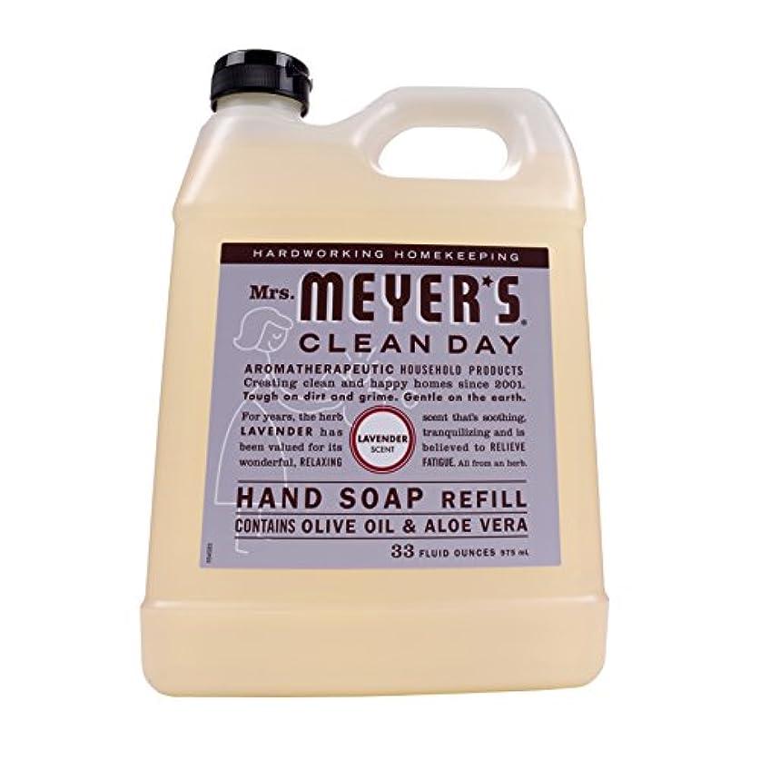 平らな強盗脱獄Mrs. Meyers Clean Day, Liquid Hand Soap Refill, Lavender Scent, 33 fl oz (975 ml)