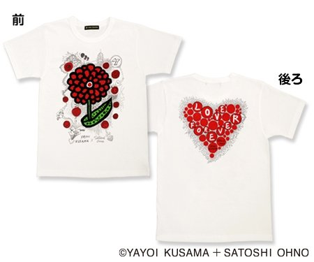 24時間テレビ 2013 チャリティーTシャツ 白 Lサイズ 嵐 大野智 チャリT グッズ