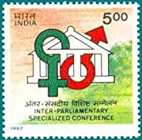 Inter Parliamentary Specialised Event Rs.5 Indian Stamp