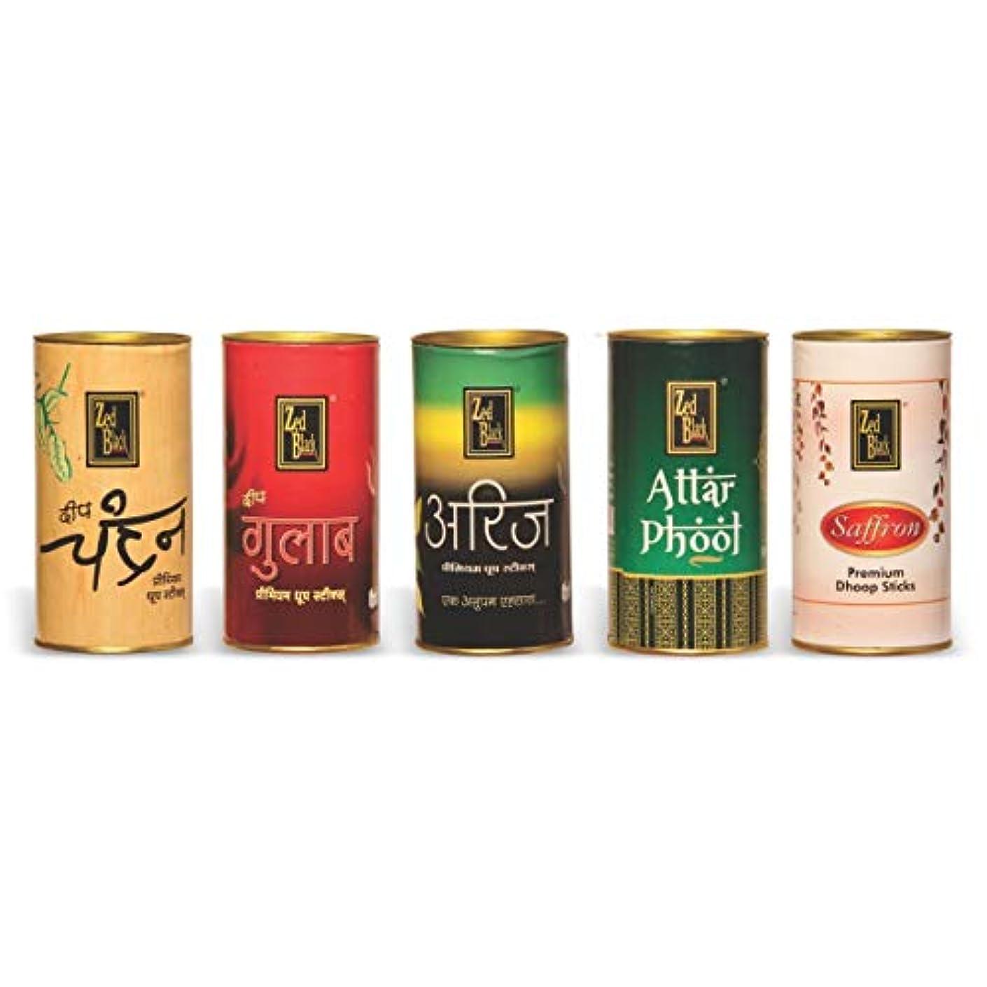 スラム街授業料マーティフィールディングZed Black Natural Deep-Chandan, Deep-Gulab, Arij, Attar Phool and Saffron Incense Dhoop Sticks Tin - Combo of 5(45 Pieces Each)