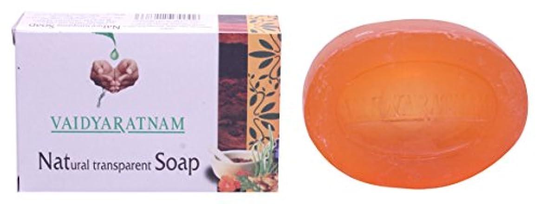 文字通り頼る問題Vaidyaratnam Natural Transparent Soap Best For Skin Smother and Fairer