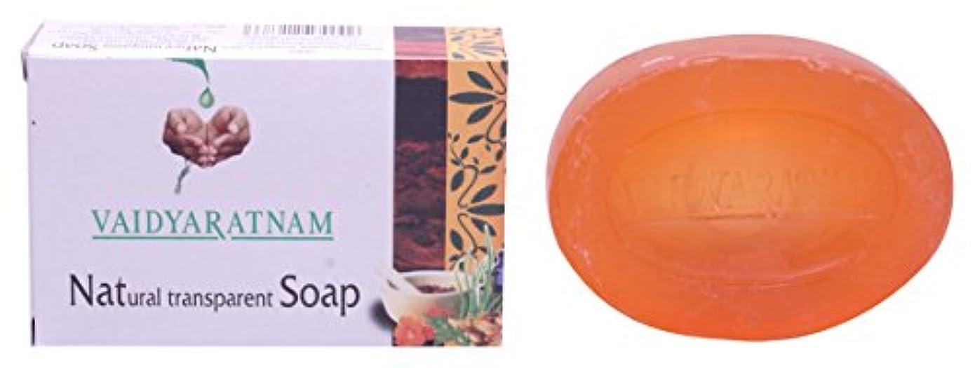 険しいハードウェア感情Vaidyaratnam Natural Transparent Soap Best For Skin Smother and Fairer