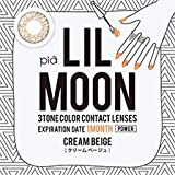 ローラ プロデュース LILMOON 1month 1ヶ月用 カラコン 1枚入り 【カラー】クリームベージュ 【PWR】-5.00 【BC】8.6 【DIA】14.5