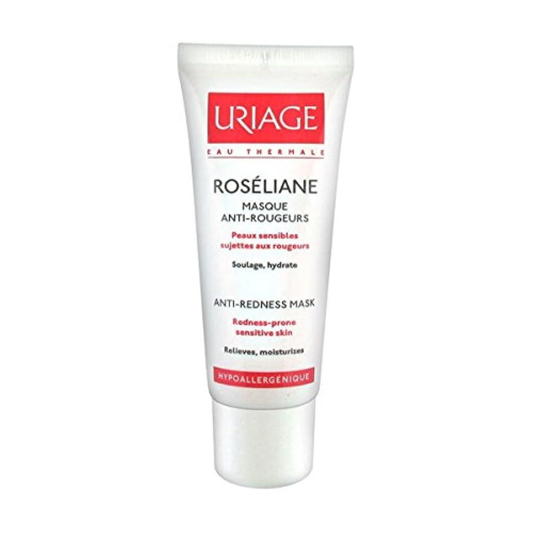 集中絡み合い血まみれUriage Roseliane Anti-redness Mask 40ml [並行輸入品]