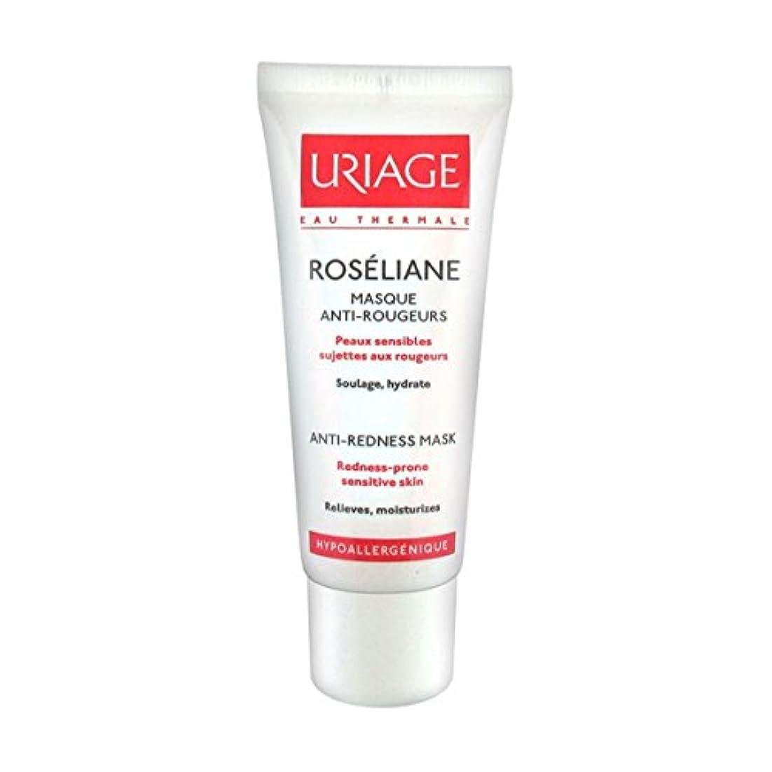 洗練された先住民機械的Uriage Roseliane Anti-redness Mask 40ml [並行輸入品]