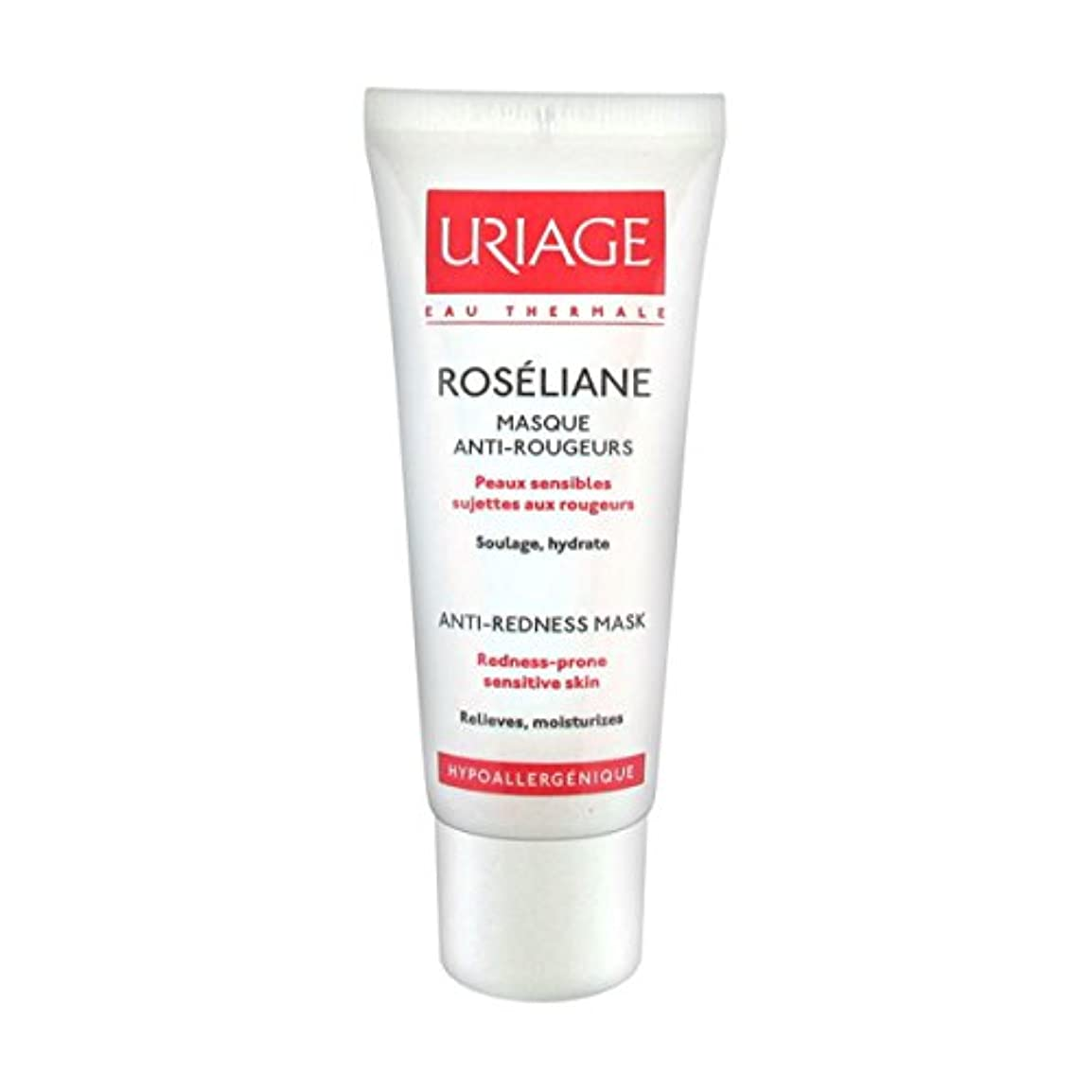 芽効能思いつくUriage Roseliane Anti-redness Mask 40ml [並行輸入品]