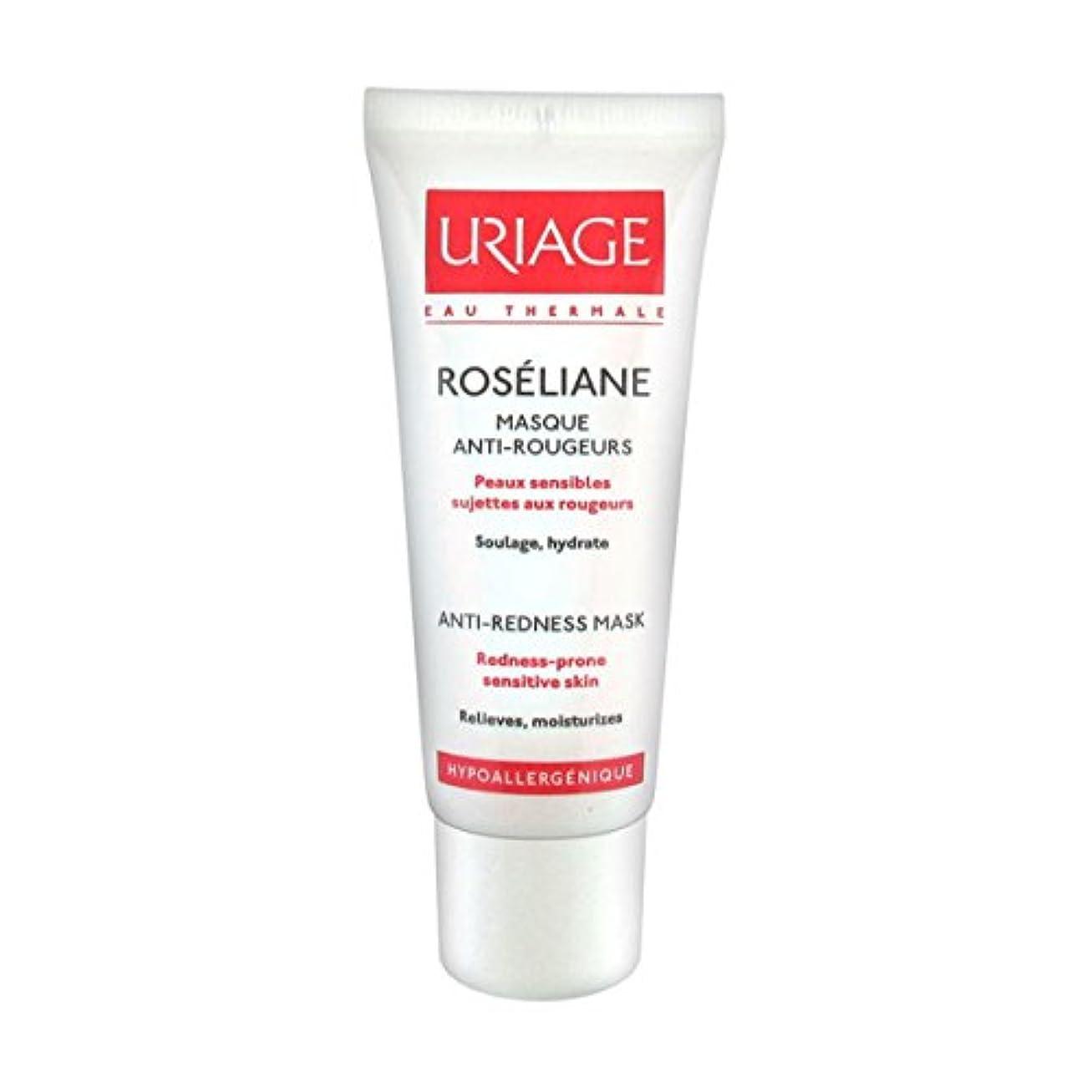 キャロラインシダ滅びるUriage Roseliane Anti-redness Mask 40ml [並行輸入品]
