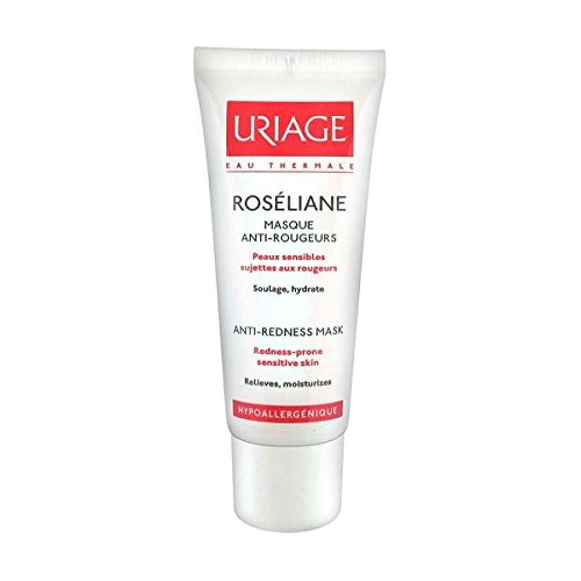 夕暮れ賢いもう一度Uriage Roseliane Anti-redness Mask 40ml [並行輸入品]
