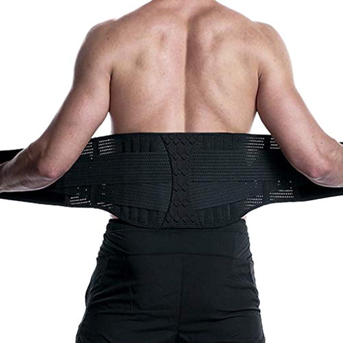 重要なフェンスハイランドウエストサポートベルト 腰サポーター シェイプアップベルト トレーニング スポーツ用 腰痛ベルト コルセット ぎっくり腰 腰椎固定 姿勢矯正 伸縮性 通気 二重ベルト 男女兼用 (M)