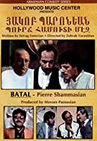 Hagop Baronian in Bourj Hammoud Armenian Play DVD