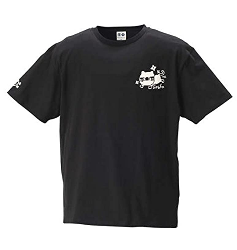 非常に分パレード豊天 にゃんじゃ半袖Tシャツ ブラック 1158-8547-1 [3L?4L?5L?6L] 大きいサイズ メンズ