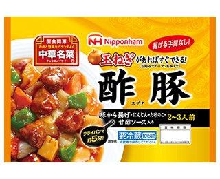 日本ハム『中華名菜 酢豚』