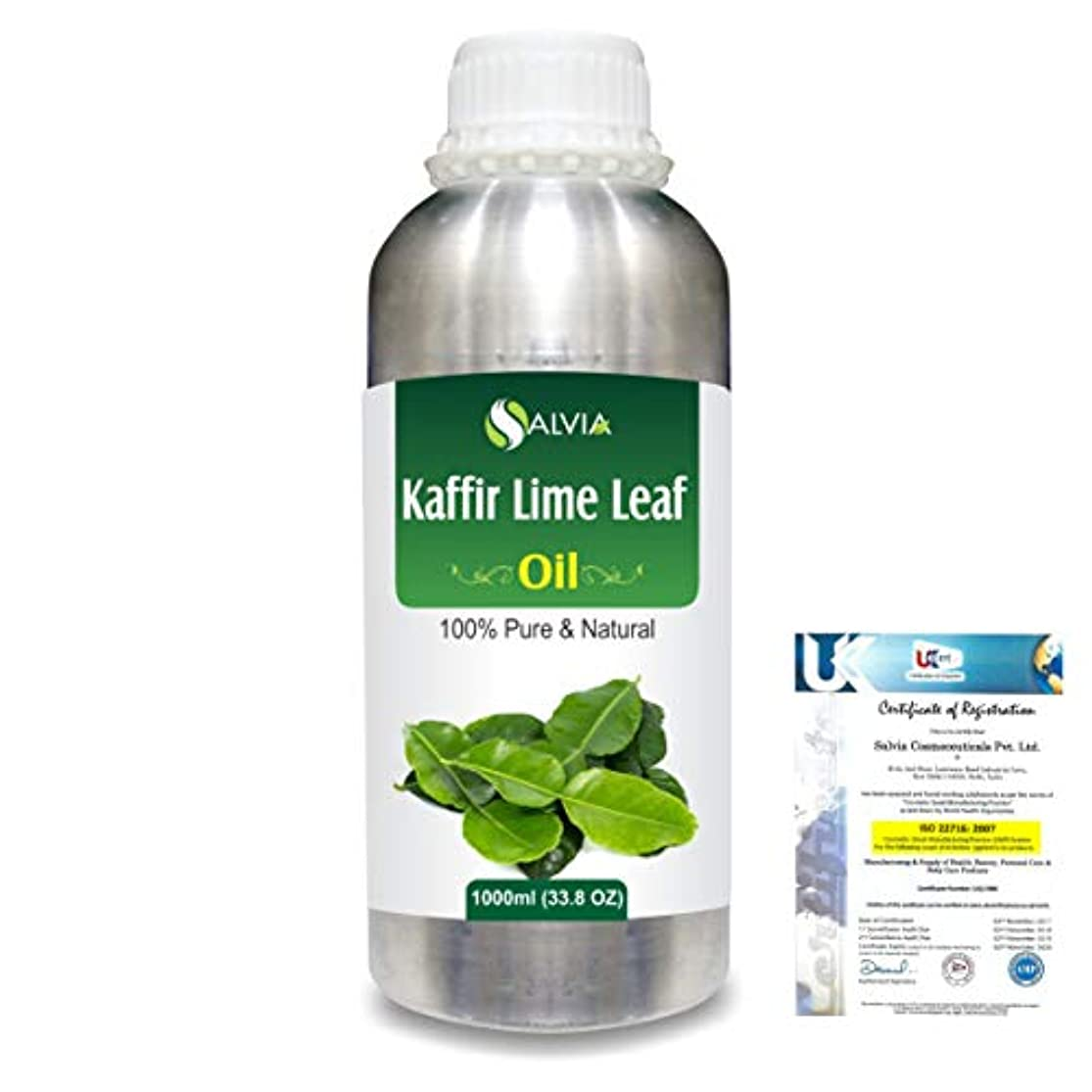 静脈下線アラビア語Kaffir Lime Leaf (Citrus Hystrix) 100% Natural Pure Essential Oil 1000ml/33.8fl.oz.