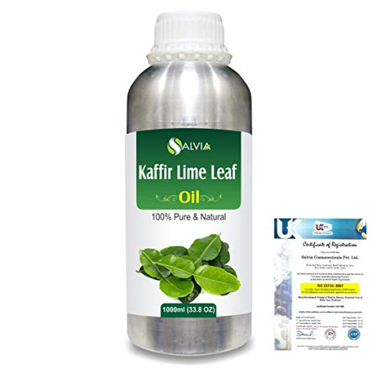 焦がす曲不名誉Kaffir Lime Leaf (Citrus Hystrix) 100% Natural Pure Essential Oil 1000ml/33.8fl.oz.