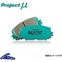 プロジェクトμ ベストップ フロント左右セット ブレーキパッド フェアレディZ Z34