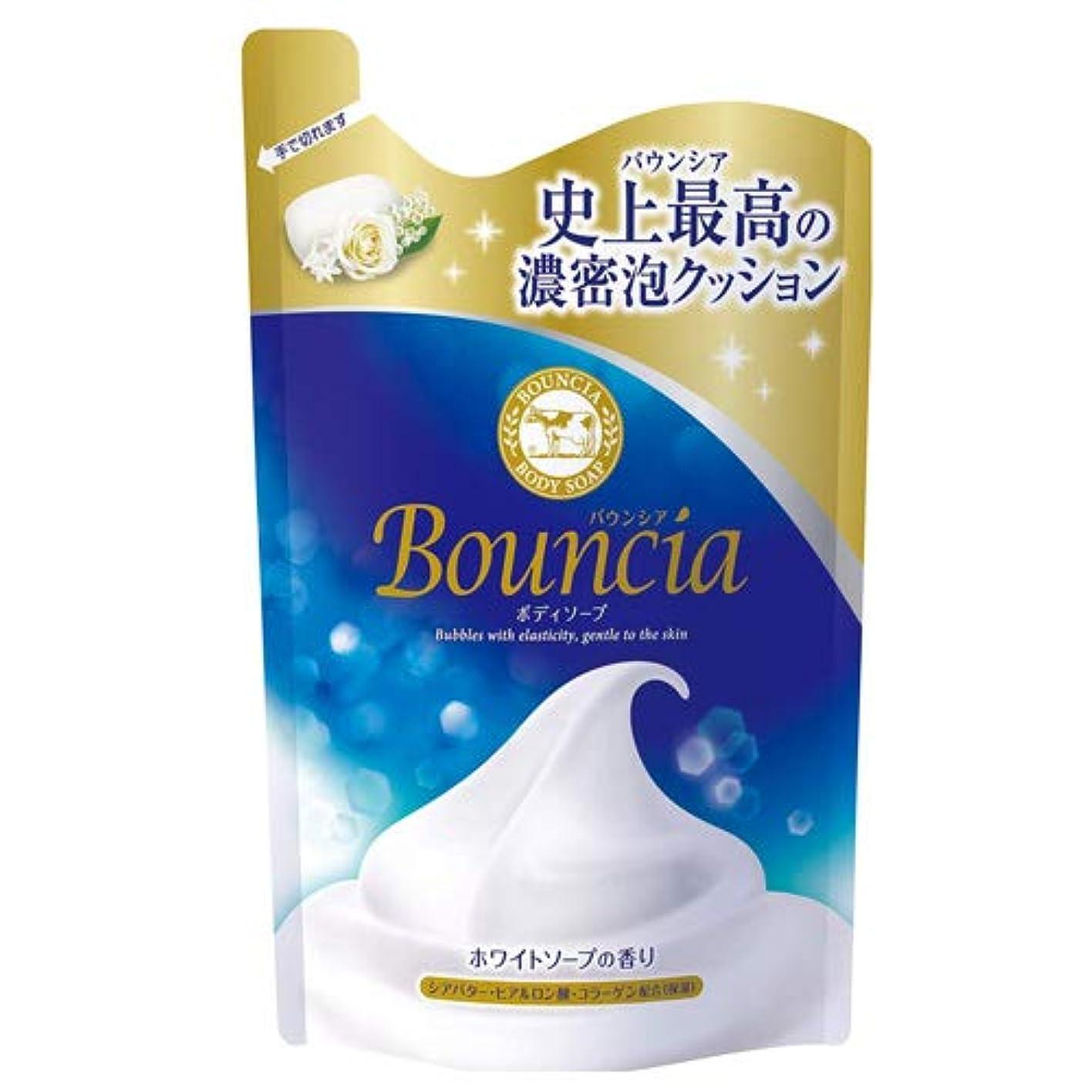 半円あいまいな性格牛乳石鹸 バウンシア ボディソープ 詰替用 400ml×4個