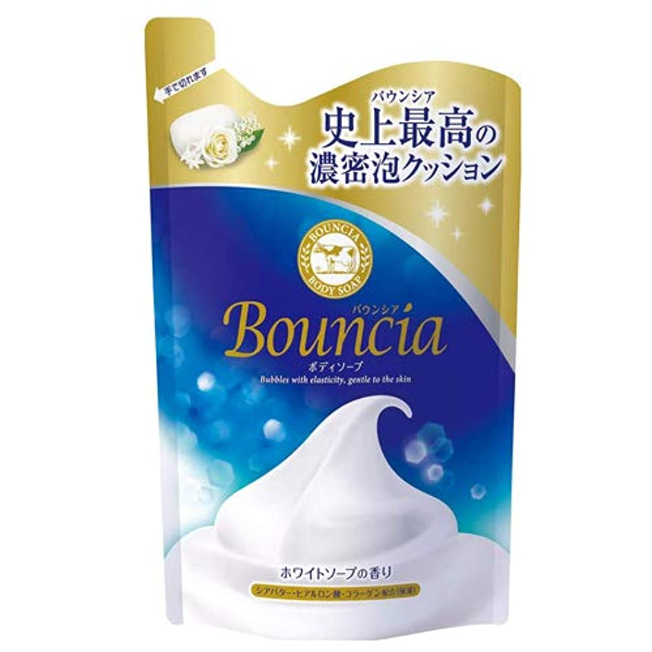 モルヒネ拡大する王位牛乳石鹸 バウンシア ボディソープ 詰替用 400ml×4個